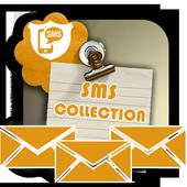 Urdu sms icon