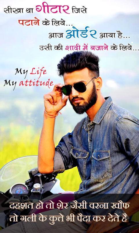 Dadagiri My - Tmltesting