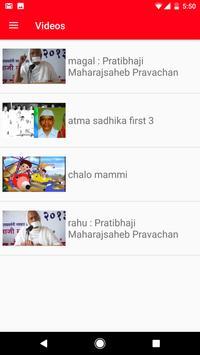 Prabha ki Pratibha apk screenshot