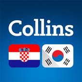 Collins Korean<>Croatian Dictionary icon