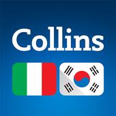 Collins Korean<>Italian Dictionary icon