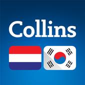 Collins Korean<>Dutch Dictionary icon