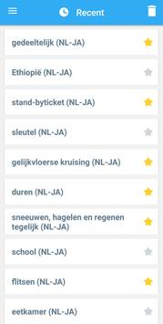 Collins Japanese<>Dutch Dictionary apk screenshot