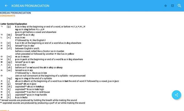 Collins Gem Korean Dictionary apk screenshot