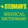 Stedman's Medical Dictionary icône
