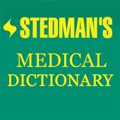 Stedman's Medical Dictionary Zeichen