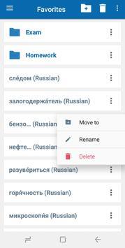 Oxford Russian Dictionary screenshot 5