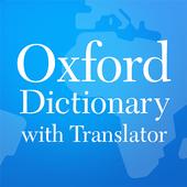 Оxford Dictionary with Translator icon