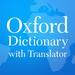 Оxford Dictionary with Translator-APK