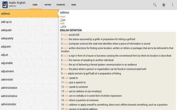Arabic<>English Dictionary apk screenshot