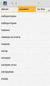 Bulgarian<>English Dictionary apk screenshot