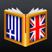 Greek<>English Dictionary icon