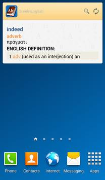 Greek<>English Dictionary apk screenshot