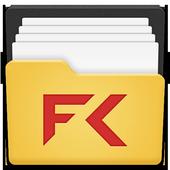 File Commander DoCoMo icon
