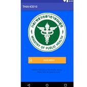 THAI-ICD10 icon