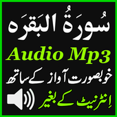 Sura Baqarah Mp3 Tilawat Audio icon