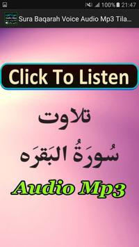 Sura Baqarah Voice Audio Mp3 apk screenshot