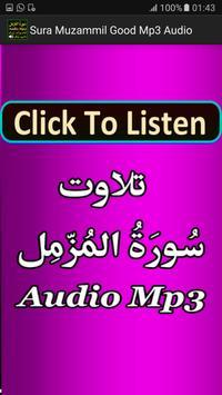 Sura Muzammil Good Mp3 Audio screenshot 3
