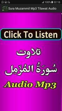 Sura Muzamil Mp3 Tilawat Audio poster