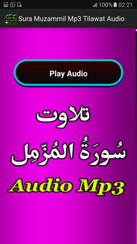 Sura Muzamil Mp3 Tilawat Audio screenshot 1
