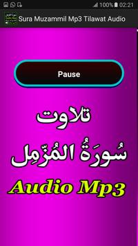 Sura Muzamil Mp3 Tilawat Audio screenshot 2