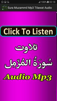 Sura Muzamil Mp3 Tilawat Audio screenshot 3