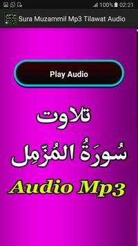 Sura Muzamil Mp3 Tilawat Audio screenshot 4