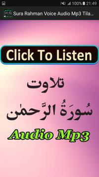 Sura Rahman Voice Audio Mp3 poster