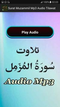 Surat Muzammil Mp3 Audio App apk screenshot