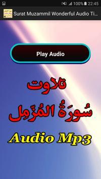 Surat Muzammil Wonderful Audio apk screenshot