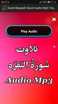 Surat Baqarah Good Audio App apk screenshot