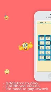 Dots And Boxes Game 2018 screenshot 4