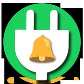 Charge Alarm icon