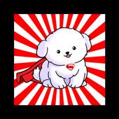 Superdog icon