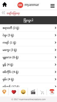 Ok Myanmar News and Information - အိုေကျမန္မာ screenshot 4