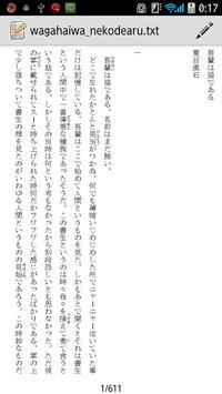 小説家のメモ帳 poster