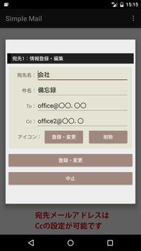 Simple Mail screenshot 3