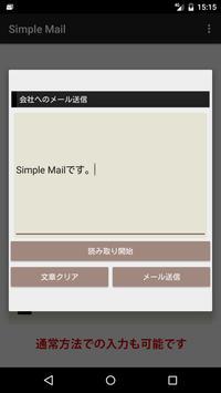 Simple Mail screenshot 6