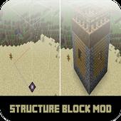 Mod Structure Block for MCPE icon