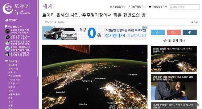 모두의 뉴스(구버전) - 신버전을 다운로드 받으세요 apk screenshot