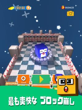 Jerk Cubeer: 3D Brick Breaker screenshot 5