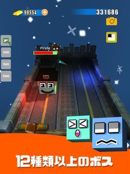 Jerk Cubeer: 3D Brick Breaker screenshot 9