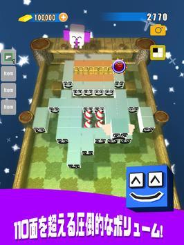 Jerk Cubeer: 3D Brick Breaker screenshot 13