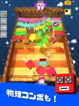 Jerk Cubeer: 3D Brick Breaker screenshot 11