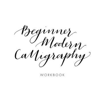 Modern Calligraphy Tutorials screenshot 3