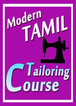 Modern Tailoring Course in TAMIL Sewing Videos App for Android - APK