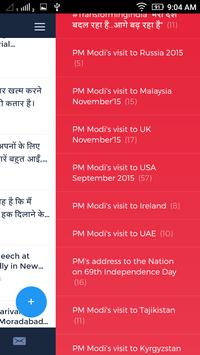 Modi ke Speeches-Videos screenshot 3