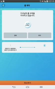 TukTukGo User screenshot 2