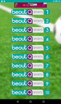 BeoutQ live screenshot 7