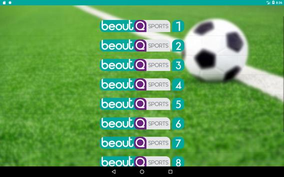 BeoutQ Live تصوير الشاشة 8